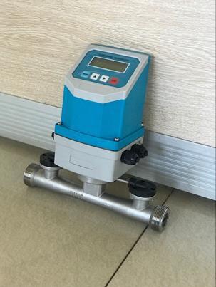 π Type Pipe Ultrasonic flow meter Product Update Advance