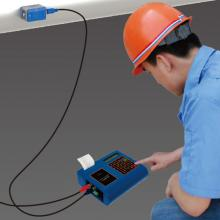 SLH-P Series Portable Ultrasonic Flow Meter