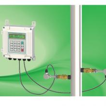 SLH Series Insertion Type Ultrasonic Flow Meter