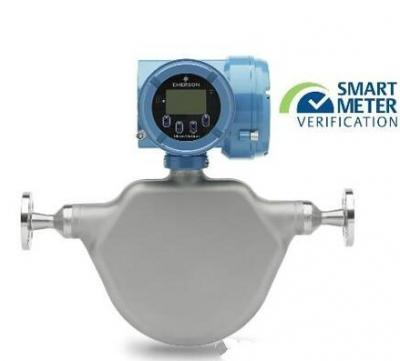 Emerson Launches a Powerful Diagnostic Tool to Improve the Reliability and Reliability of Flow Meter
