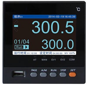 SX700 Temperature Controller