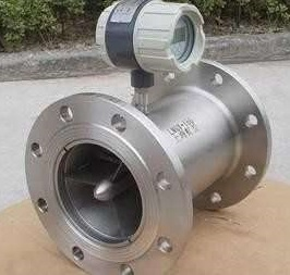 12 inch gas turbine flow meter