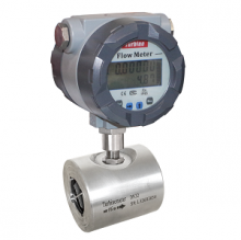 Wafer liquid turbine flow meter