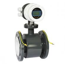 Magnetic inductive flow meter